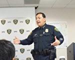 休斯顿警察局长Art Acevedo表示休斯顿不是庇护城市。(易永琦/大纪元)