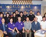 图:宏武协会会长吴而立、副会长罗茜莉,以及多位武术学校老师等在世界之星武术锦标赛启动会上。(易永琦/大纪元)