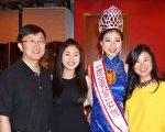 2017全美华埠小姐杨开润(右2)与父母和妹妹。(易永琦/大纪元)