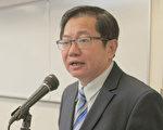 平等公义协会会长李少敏认为,川普的移民法改革将有利于华裔移民。(大纪元资料图片)