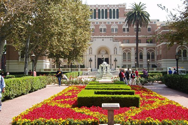 国际学生最爱的十所美国大学