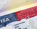 美國務卿蒂勒森已做出指示,要求美國各駐外使館協同執法和情報官員工作組,找出「需要加強監管的特定群體」,並加強對這些群體簽證申請的篩審力度。(Fotolia)