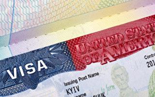 与军方有关联 逾千中国人签证遭美取消