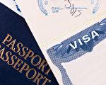 一群關注父母移民等候時間的人正在網上徵集請願簽名,要求加拿大移民部加快香港簽證處的永久居民申請處理速度,避免申請人重新體檢。(Fotolia)