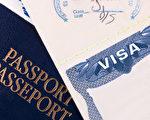 週四(4月27日),路透社對美國政府發放簽證初步數據分析結果顯示,對這7個國家公民所發放的臨時簽證比去年月平均減少約40%。(Fotolia)