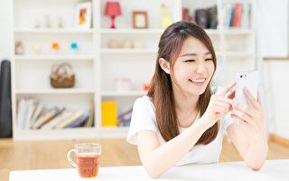 智能手机,生活必需品?