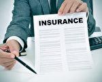 至少有两家保险公司的一些人寿保险方案降价,其它的保险公司预计可能也会跟着降价。(Fotolia)