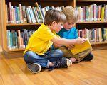 孩子的幼年教育非常重要,书籍必须谨慎选择,只有具备优秀的文学性故事性和符合传统审美与传统道德的绘本,从绘画到内涵都是最好的,才是对孩子最有益的选择。(Fotolia)