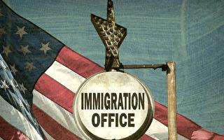 美国依外国旅客的旅行目的及原籍国的不同,有几十种不同类型的签证,主要是适用游客和短期工作的非移民签证,以及移居美国的移民签证。(Fotolia)