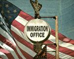 皮尤研究中心的最新研究发现在美移民的就业结构已与本土人士趋同。(Fotolia)