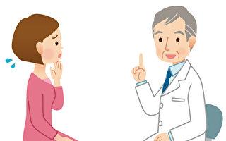 中醫把人體的疾病分為外感和內傷。(Fotolia)