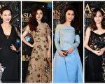 """21日,第11届""""亚洲电影大奖""""颁奖礼在香港拉开帷幕,众星云集红毯。(宋碧龙/大纪元合成)"""