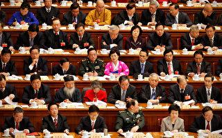 根据胡润数据,在过去四年,中共人大和政协当中前一百名富豪(全都是亿万富豪)的财富总和增长了64%。(Lintao Zhang/Getty Images)
