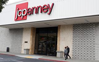 在你家附近嗎?美J.C.Penney關閉138家分店