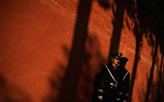 外媒報導說,中共沒有履行他們在2013年做出的數百項大膽的改革承諾。 (Feng Li/Getty Images)