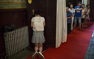 华府自由之家报告:中共对信仰团体迫害加剧