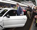福特汽车公司将投资12亿美元到三家密歇根工厂,包括一家发动机工厂。(Bill Pugliano/Getty Images)