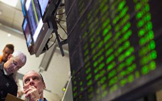 你曾经做出令你后悔的投资决定吗?北卡Financial Symmetry财经规划师爱克朗(Mike Eklund)在《今日美国》撰文,反思他在17年从业经历当中的投资错误和教训,供你借鉴。(Scott Olson/Getty Images)