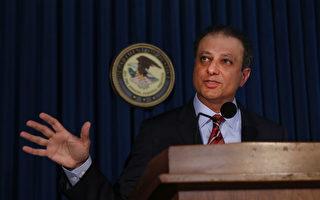 拒絕辭職 紐約知名聯邦檢察官被解僱