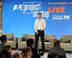 美國初創公司在走向內地和南部。根據TechNet和進步政策研究所(PPI)3月30日發布的報告,這兩個地方是初創公司最風靡的目的地。圖為2014年5月,在普羅沃舉行的初創公司會議。(Fred Hayes/Getty Images for A+E Networks)