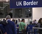 4月6日起,在英国超期滞留30天,12个月内禁止再次入境。( Oli Scarff/Getty Images)