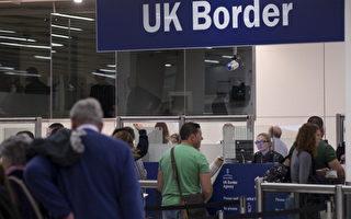 英國移民政策重大變化  涉及工簽和學生