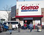 美国Shipt递送公司周二(3月21日)宣布,将和好市多(Costco)合作,在佛罗里达州坦帕市(Tampa)推出Costco送货到家服务。   (SAUL LOEB/AFP/Getty Images)