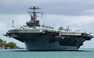 美國尼米茲級航母約翰·C·史坦尼斯(USS John C.Stennis CVN-74) (Ryan C. McGinley/U.S. Navy via Getty Images)