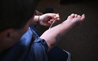 中国致命毒品肆虐美国 毒死很多人