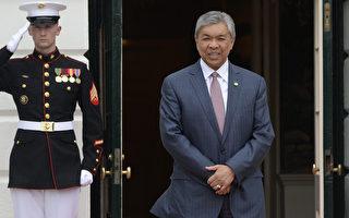 马来西亚副总理兼内政部长阿玛扎希(Ahmad Zahid Hamidi)。(OLIVIER DOULIERY/AFP/Getty Images)