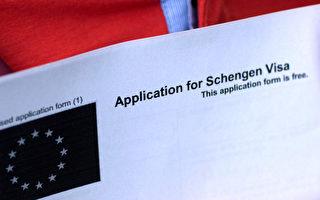 歐洲議會週四(3月2日)舉手表決通過一項決議,敦促歐盟執委會在今年5月前取消給予美國公民的免簽待遇。(Chris McGrath/Getty Images)