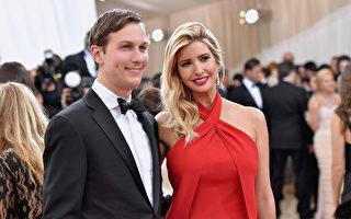 川普(特朗普)总统将在美国东部时间3月27日宣布,在白宫新设一个单位,并由其女婿库什纳(Jared Kushner)领导,女儿伊万卡(Ivanka)也会协助推动业务。(Mike Coppola/Getty Images for People.com)