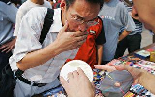 華府美國知識產權盜竊委員會說,2015年,美國海關繳獲假貨的87%來自於中國大陸和香港。中國盜竊商業機密的比例雖然沒有具體數據,但是也不會差太遠。(China Photos/Getty Images)
