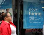 美国2月份新增23.5万个工作机会,失业率降到4.7%,工资较去年同期增长2.8%。市场预估美联储下周议息会议决定升息的概率大于九成。(Justin Sullivan/Getty Images)