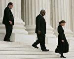 2005年9月6日,美国高院大法官(前至后)金斯伯格、托马斯和斯卡利亚(已故)走下高院台阶。(Win McNamee/Getty Images)