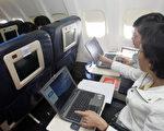 英国政府周二(3月21日)也宣布,禁止从土耳其、中东及北非等6国直飞英国的航班乘客随身携带超过一定大小的电子产品。 (Photo credit should read STR/AFP/Getty Images)