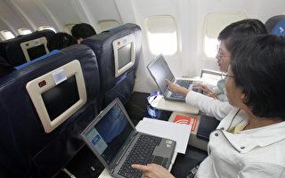 英發布飛行電子產品禁令 和美禁令有何不同