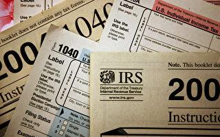 2016年,居民受到美國國稅局(IRS)審計的風險降低到14年最低水平。 (Scott Olson/Getty Images)