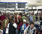 美国亚特兰大哈兹菲尔德-杰克逊国际机场(Hartsfield-Jackson Atlanta International Airport,如图)以1.04亿旅客人次荣登2016年全球最繁忙机场,连续19年夺冠。(Barry Williams/Getty Images)