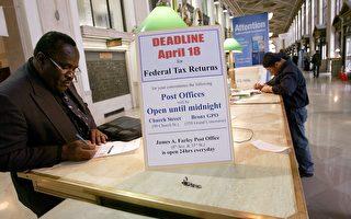 在美國如何合法節稅?專家為你支12招