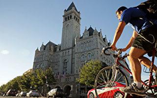 华盛顿特区地标建筑——老邮局,已改建为川普国际酒店,在川普就职前剪彩开业。 (Chip Somodevilla/Getty Images)