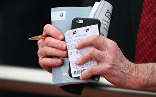 维州财政厅提议对博彩公司征税,遭遇一片反对声。(Michael Dodge/Getty Images)