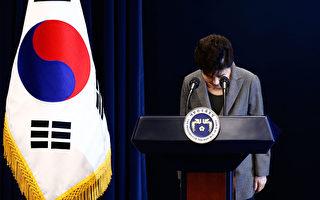 韓國憲法法院今(10)日宣布罷免朴槿惠的總統職務。朴槿惠成為韓國史上首位被彈劾的總統。(Jeon Heon-Kyun-Pool/Getty Images)
