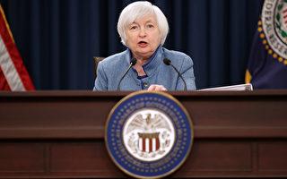美聯儲3月決定升息25個基準點,是自2006年6月以來的第三次升息。(Chip Somodevilla/Getty Images)