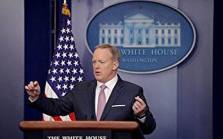白宫谈川习会:两国有很多大事要做