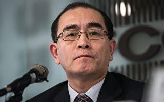 朝鮮投誠外交官分析金正恩殺兄動機