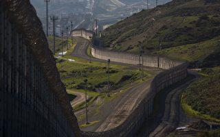 川普要建的宏伟美墨边境墙 或高达30英尺