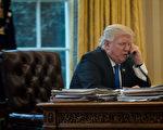 白宮週一(4月3日)宣布,川普(特朗普)總統決定,將他的第一季度約78,333美元的薪水捐獻給國家公園管理局。(Photo by Drew Angerer/Getty Images)