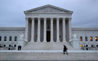 坐落在華盛頓特區的美國最高法院(Mark Wilson/Getty Images)