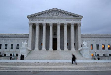 坐落在华盛顿特区的美国最高法院(Mark Wilson/Getty Images)